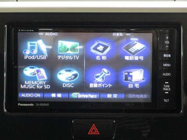 カスタムT メモリーナビ バックカメラ 禁煙車(8枚目)