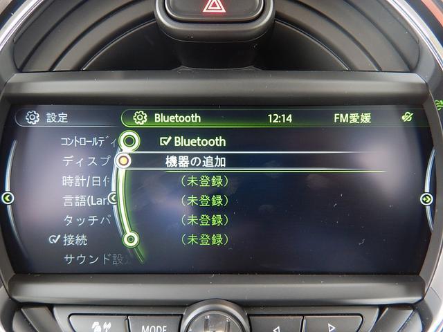 クーパーS クラブマン チリP グレーレザー 電動シート(19枚目)