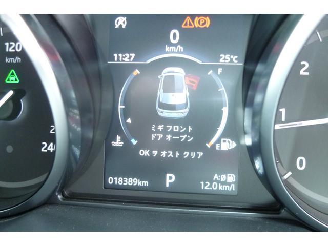 「ランドローバー」「ランドローバー ディスカバリースポーツ」「SUV・クロカン」「愛媛県」の中古車5