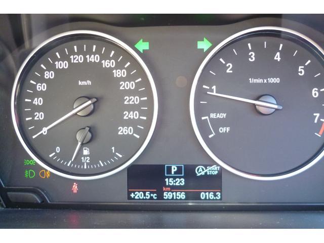 「BMW」「BMW」「コンパクトカー」「愛媛県」の中古車9