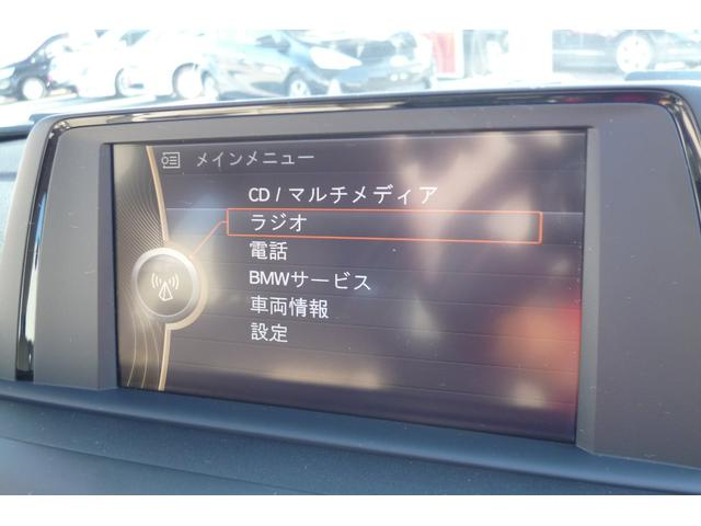 「BMW」「BMW」「コンパクトカー」「愛媛県」の中古車10