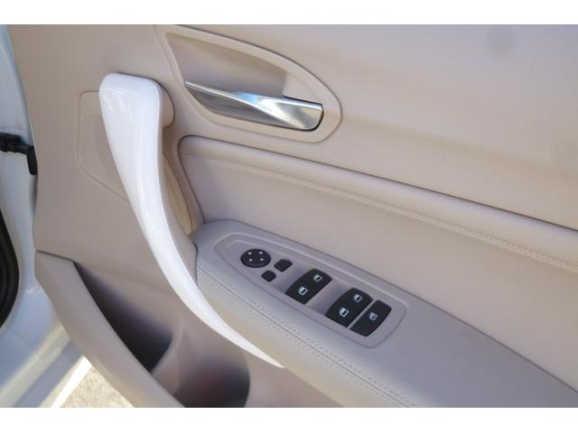 「BMW」「BMW」「コンパクトカー」「愛媛県」の中古車21
