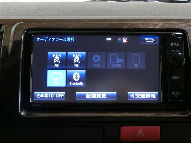 トヨタ レジアスエースバン スーパーGL ダークプライム