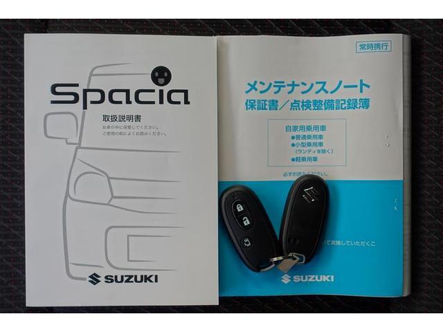 片側電動スライドドア スマートキ- ベンチシート HID(16枚目)