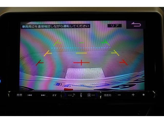 「トヨタ」「C-HR」「SUV・クロカン」「愛媛県」の中古車13