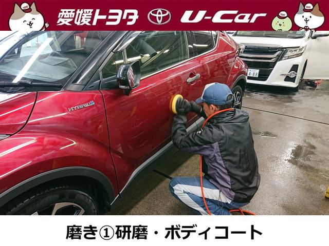 「トヨタ」「プリウス」「セダン」「愛媛県」の中古車37