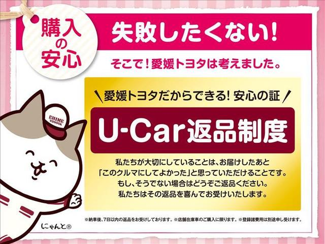 「トヨタ」「C-HR」「SUV・クロカン」「愛媛県」の中古車5