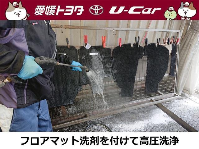 「トヨタ」「アクア」「コンパクトカー」「愛媛県」の中古車29