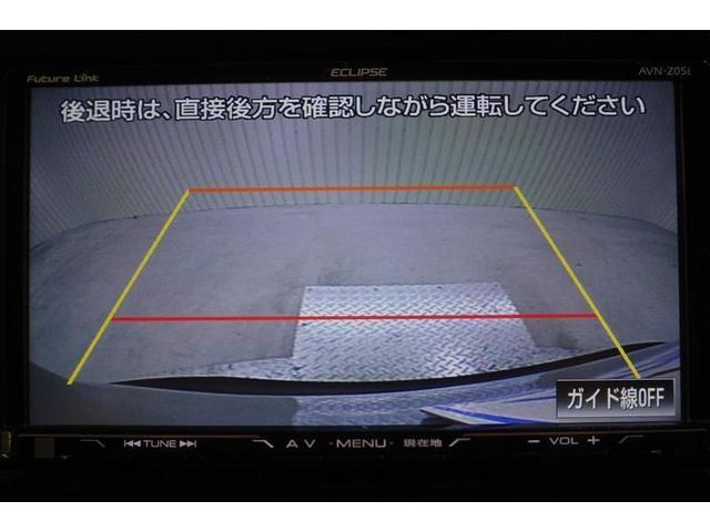 ハイブリッドG メモリナビ フルセグ DVD スマートキ-(15枚目)