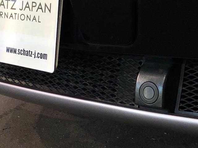 「アストンマーティン」「アストンマーティン V8ヴァンテージ」「クーペ」「愛媛県」の中古車24