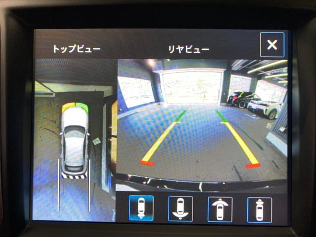 「マセラティ」「レヴァンテ」「SUV・クロカン」「愛媛県」の中古車18