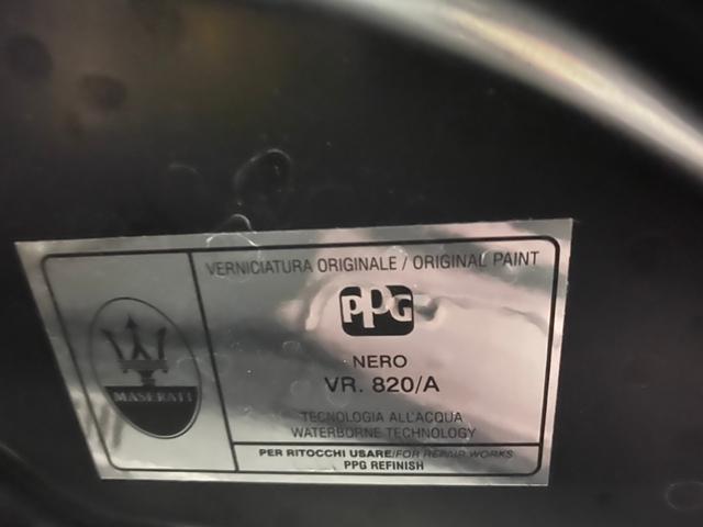 「マセラティ」「レヴァンテ」「SUV・クロカン」「愛媛県」の中古車38