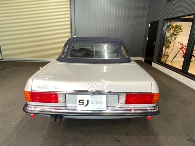 450SL(7枚目)