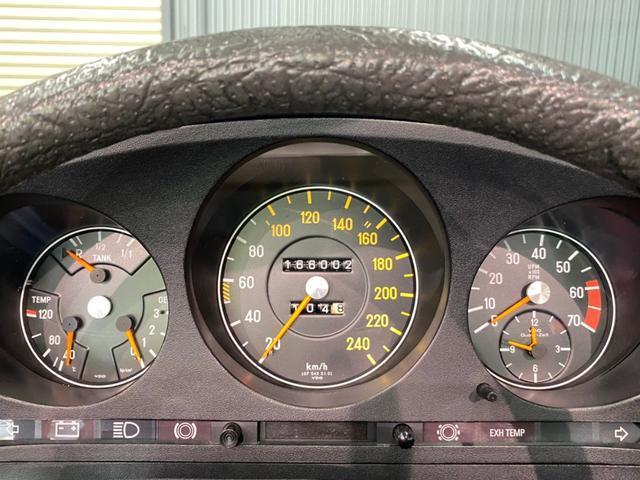 450SL(22枚目)
