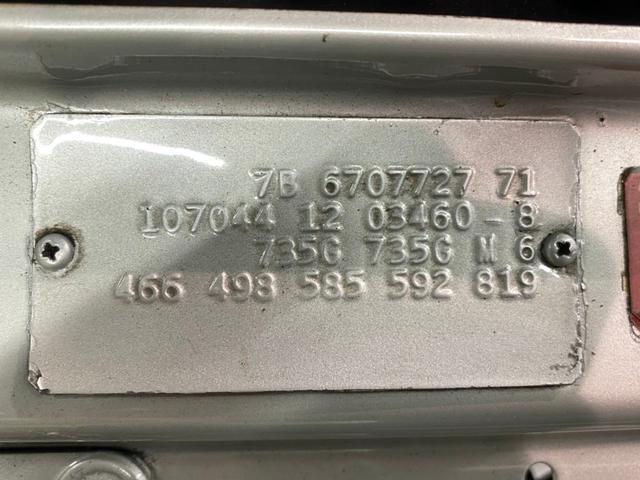 450SL(44枚目)