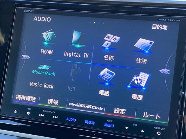 Lパッケージ プライムスムースインテリア/LEDヘッドライト/アームレストコンソール/フルオートエアコンディショナー/電動格納式リモコンカラードドアミラー/ホンダ純正ナビGathersVXM-145VFEi(20枚目)