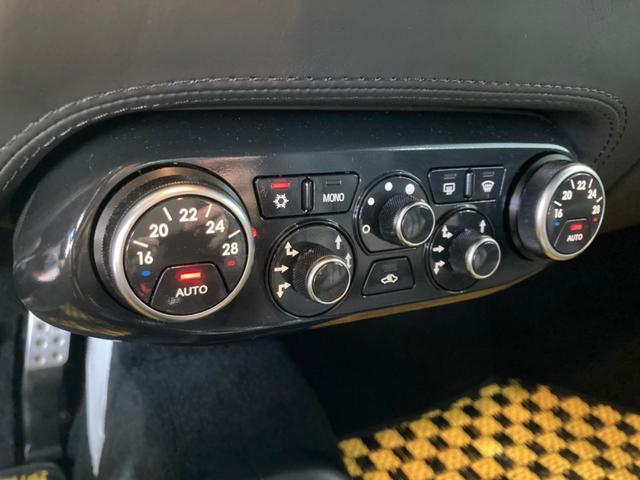 ベースグレード 正規D車/ドライバーゾーン付きカーボンLEDS/黒革電動シート&シートヒーター/ノビテックロッソエキゾースト&パワークラフトチタンテール/ノビテックロッソコイルスプリング/パーキングソナー/Bカメラ(18枚目)