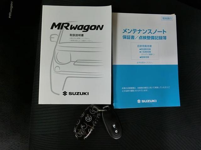 スズキ MRワゴン 10thアニバーサリー リミテッド