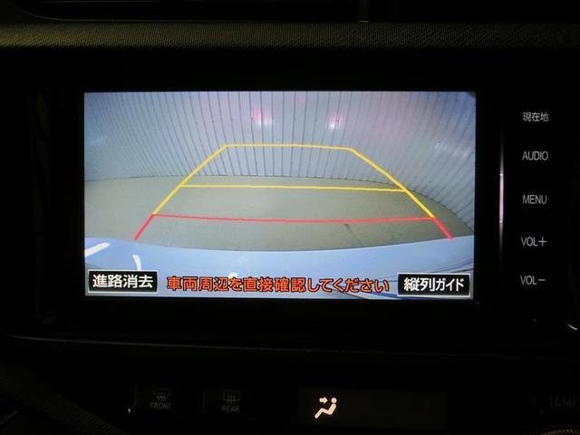メモリーナビ フルセグ スマートキ- バックモニター LED(17枚目)