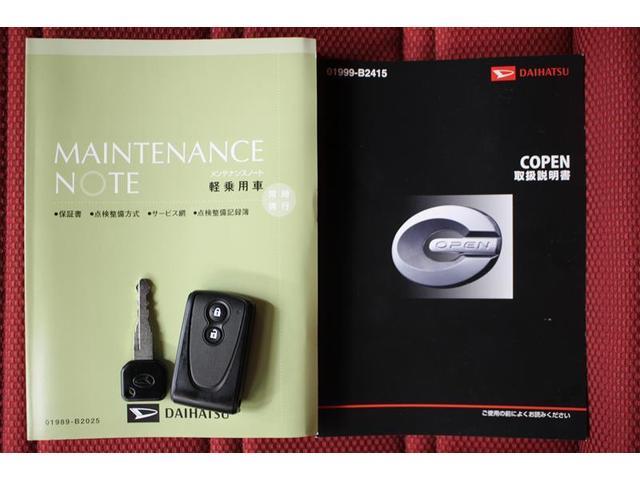 ローブ スマートキ- 横滑防止装置 ETC LED CD(19枚目)