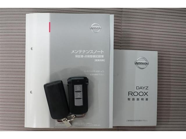 X スマートキ- ベンチシート 片側電動スライドドア ABS(16枚目)
