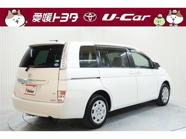 「トヨタ」「アイシス」「ミニバン・ワンボックス」「愛媛県」の中古車2