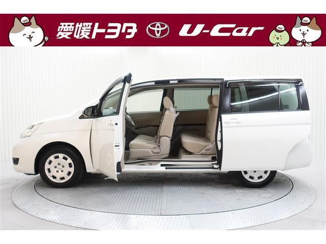 「トヨタ」「アイシス」「ミニバン・ワンボックス」「愛媛県」の中古車3
