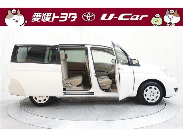 「トヨタ」「アイシス」「ミニバン・ワンボックス」「愛媛県」の中古車4