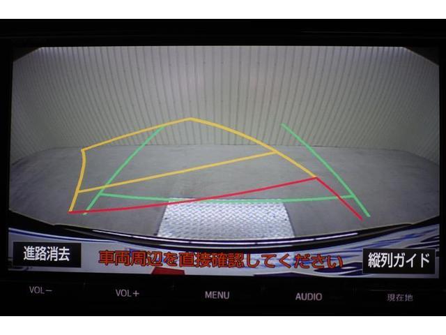 「トヨタ」「C-HR」「SUV・クロカン」「愛媛県」の中古車14
