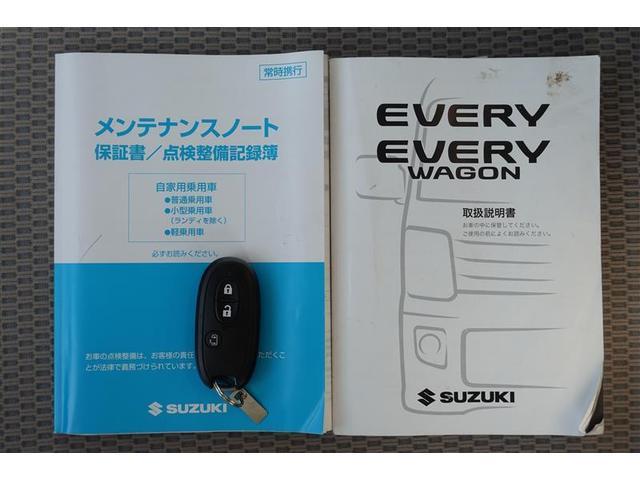 「スズキ」「エブリイワゴン」「コンパクトカー」「愛媛県」の中古車18