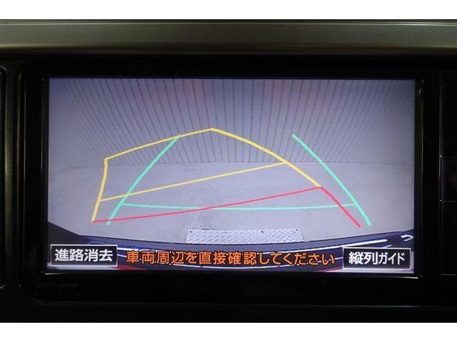 「トヨタ」「ランドクルーザープラド」「SUV・クロカン」「愛媛県」の中古車15