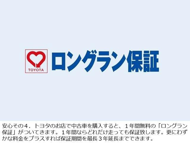「トヨタ」「ランドクルーザープラド」「SUV・クロカン」「愛媛県」の中古車25