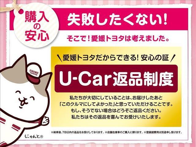 「トヨタ」「シエンタ」「ミニバン・ワンボックス」「愛媛県」の中古車5