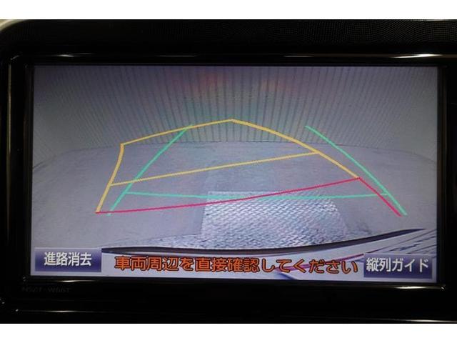 「トヨタ」「シエンタ」「ミニバン・ワンボックス」「愛媛県」の中古車14