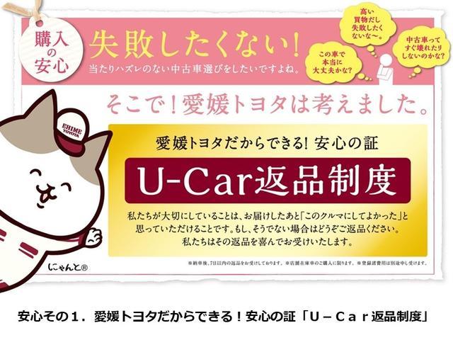 「トヨタ」「シエンタ」「ミニバン・ワンボックス」「愛媛県」の中古車22