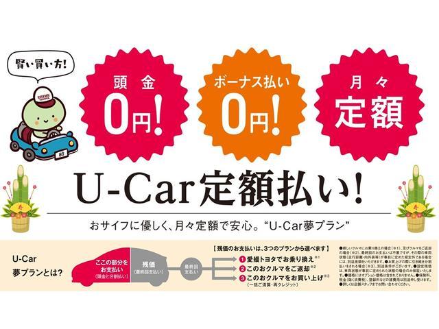 「トヨタ」「シエンタ」「ミニバン・ワンボックス」「愛媛県」の中古車40