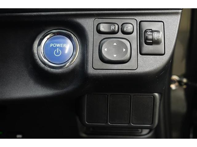 「トヨタ」「アクア」「コンパクトカー」「愛媛県」の中古車15