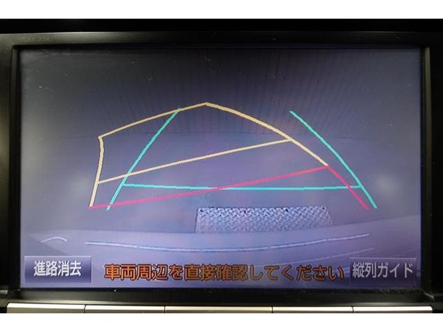 「トヨタ」「プリウスα」「ミニバン・ワンボックス」「愛媛県」の中古車14