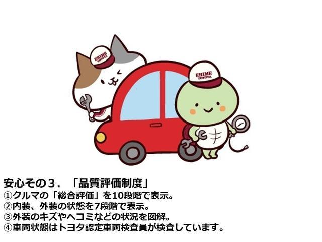 「トヨタ」「プリウスα」「ミニバン・ワンボックス」「愛媛県」の中古車24
