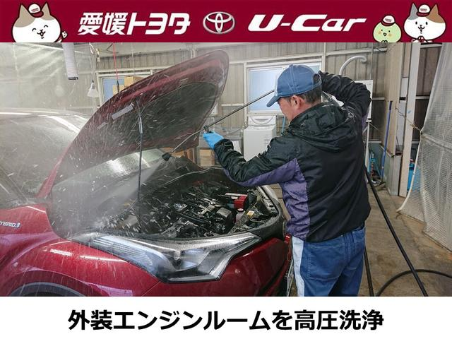 「トヨタ」「プリウスα」「ミニバン・ワンボックス」「愛媛県」の中古車33