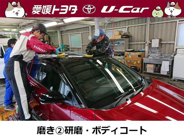 「トヨタ」「プリウスα」「ミニバン・ワンボックス」「愛媛県」の中古車37