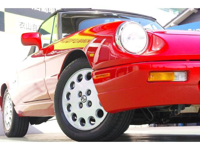 「アルファロメオ」「アルファスパイダー」「オープンカー」「愛媛県」の中古車4