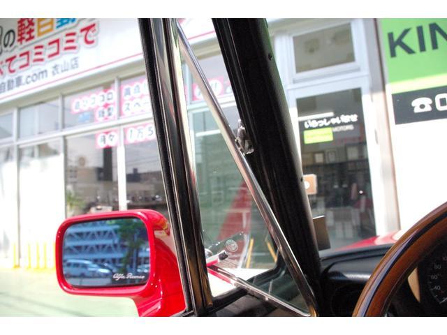 「アルファロメオ」「アルファスパイダー」「オープンカー」「愛媛県」の中古車28