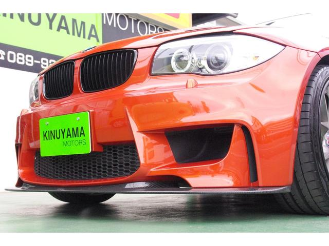「BMW」「BMW M1」「クーペ」「愛媛県」の中古車10
