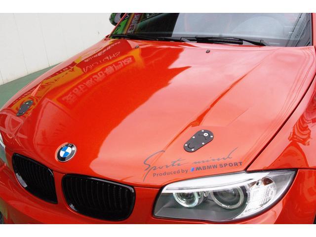 「BMW」「BMW M1」「クーペ」「愛媛県」の中古車17