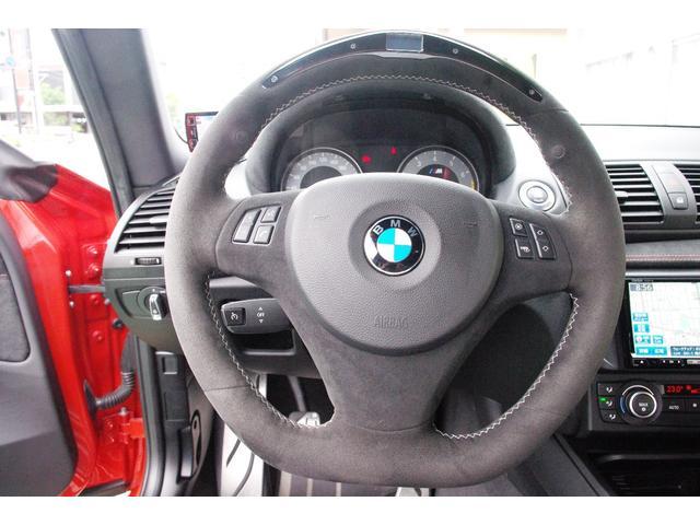 「BMW」「BMW M1」「クーペ」「愛媛県」の中古車22