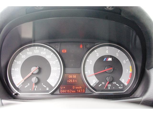 「BMW」「BMW M1」「クーペ」「愛媛県」の中古車28