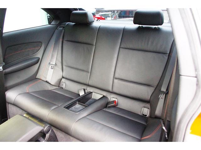 「BMW」「BMW M1」「クーペ」「愛媛県」の中古車35