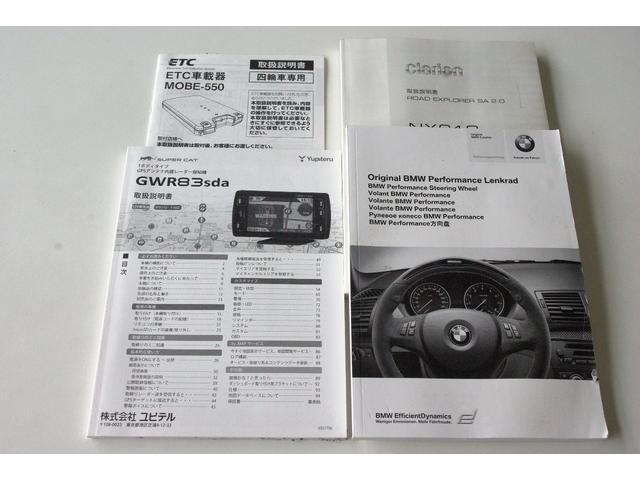 「BMW」「BMW M1」「クーペ」「愛媛県」の中古車42