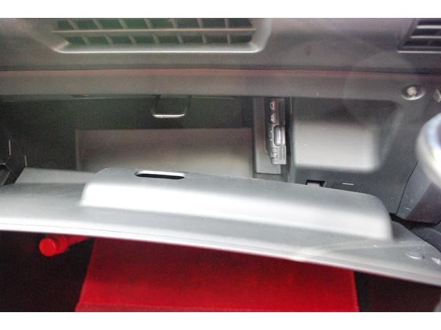 「ホンダ」「S660」「オープンカー」「愛媛県」の中古車32